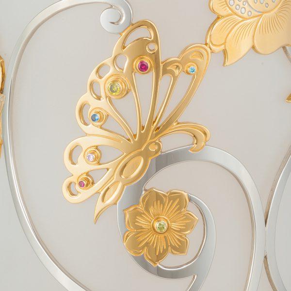 Golden Butterfly Vase