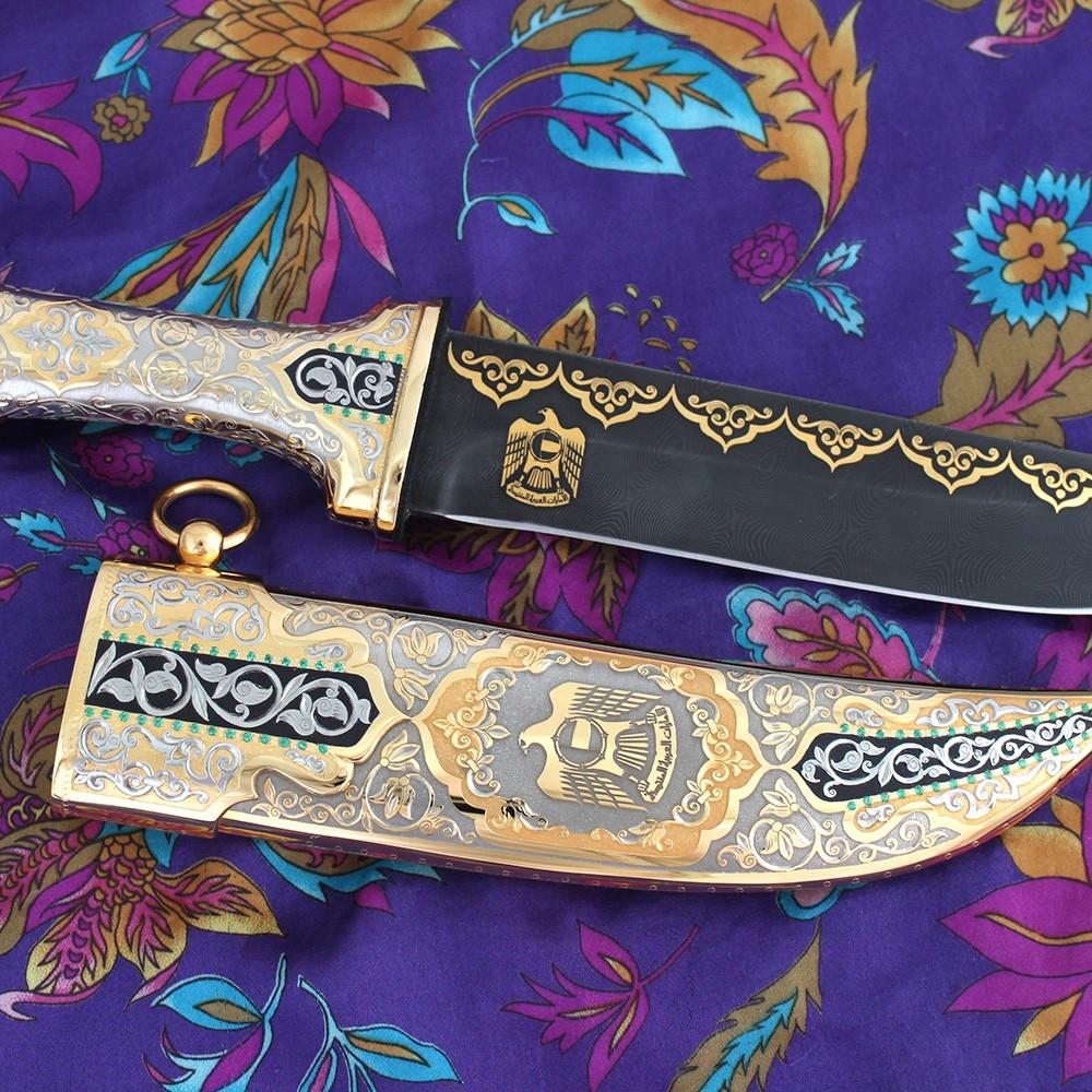 Stylish golden knife UAE