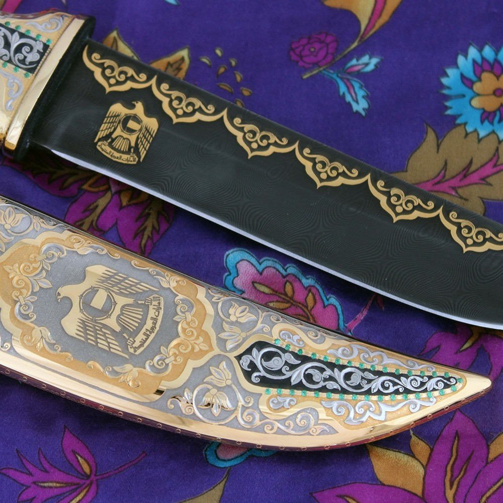UAE Arab Knife - Precious Gift for Men