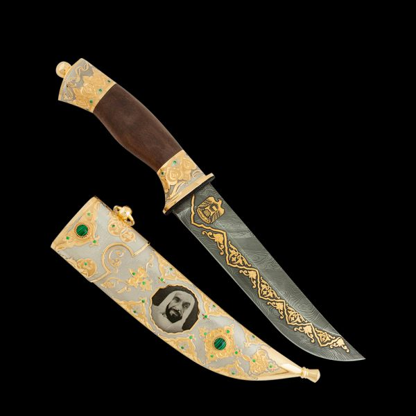 Decorated knife – Father of the UAE Nation