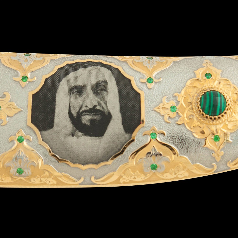 Sheikh Zayed on a luxurious scabbard