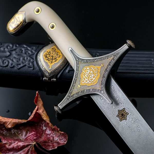 The Arabian sword Zulfikar is a white-bone hilt.