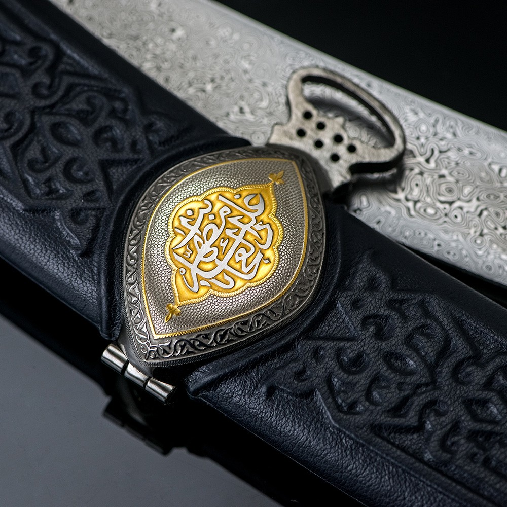 Arabic sheath leather sword sheath
