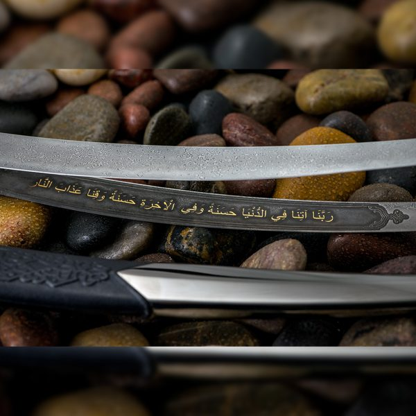 The blades of the Arabian sword - Zulfikar from Damascus steel are made like scissors. Arabic text in gold on the surface