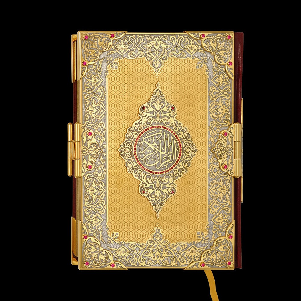 Buy Golden Quran in Bahrain