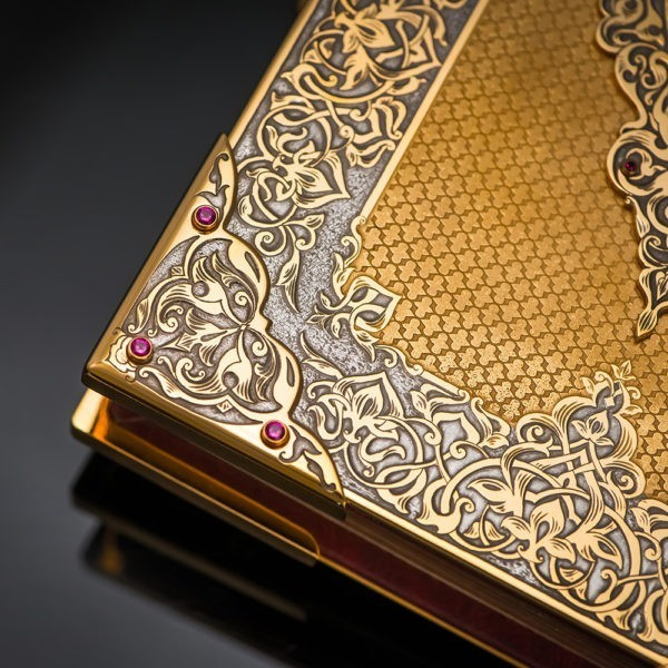 Gold Quran Cover Decorated with Jewelry Stones