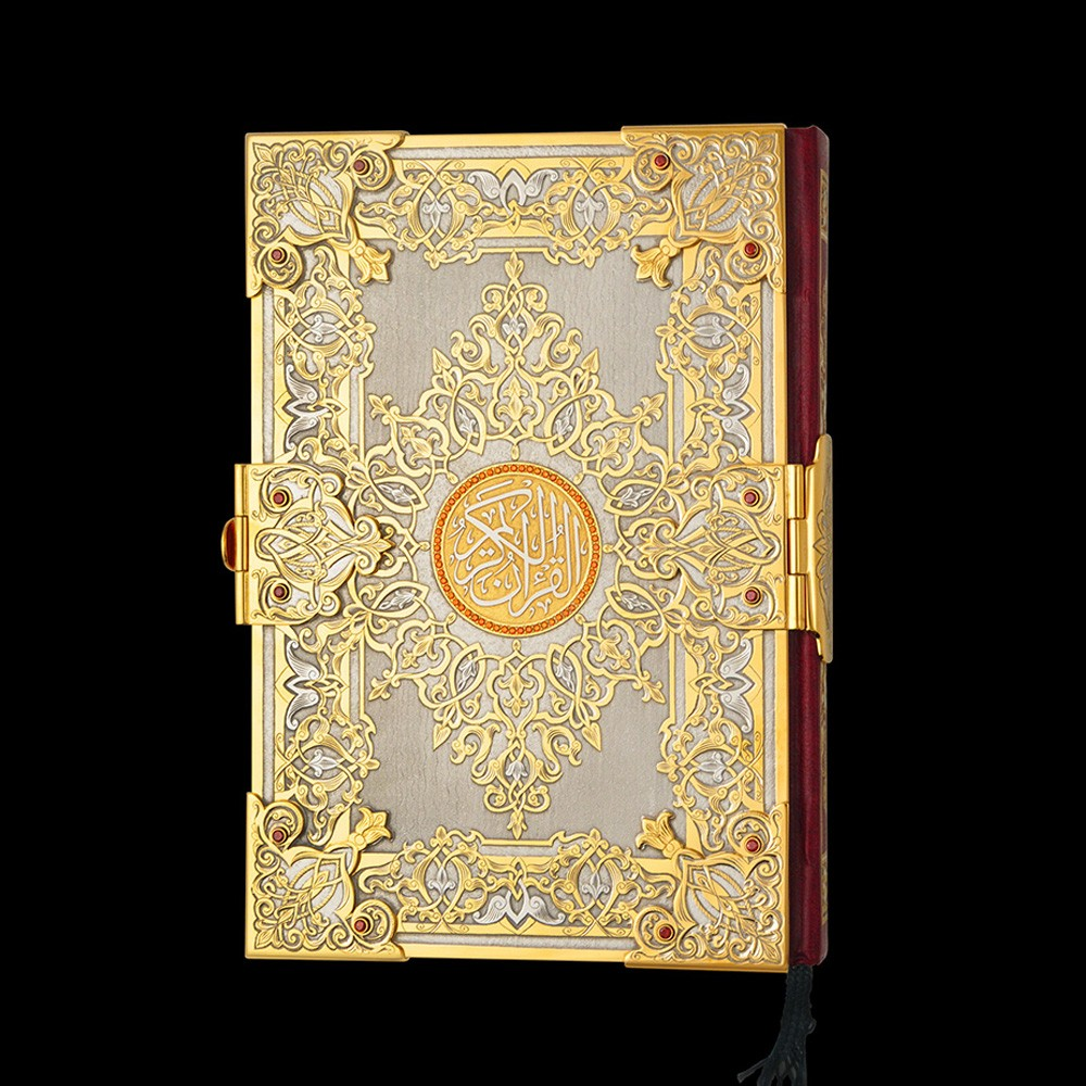 Luxury Quran in Jordan, buy online