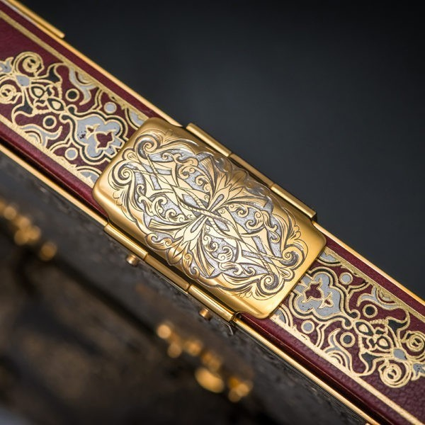 Exclusive Holy Books Online