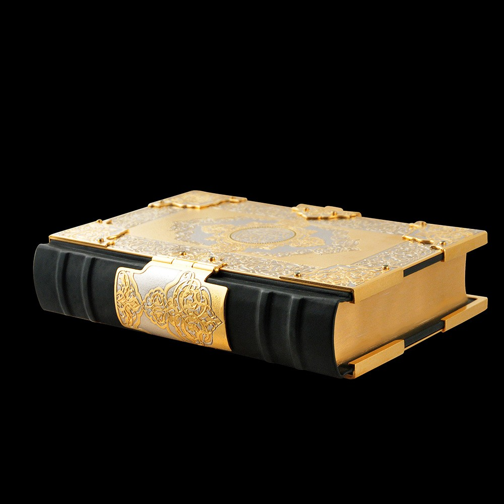 Exquisite Holy Book Decoration - Quran
