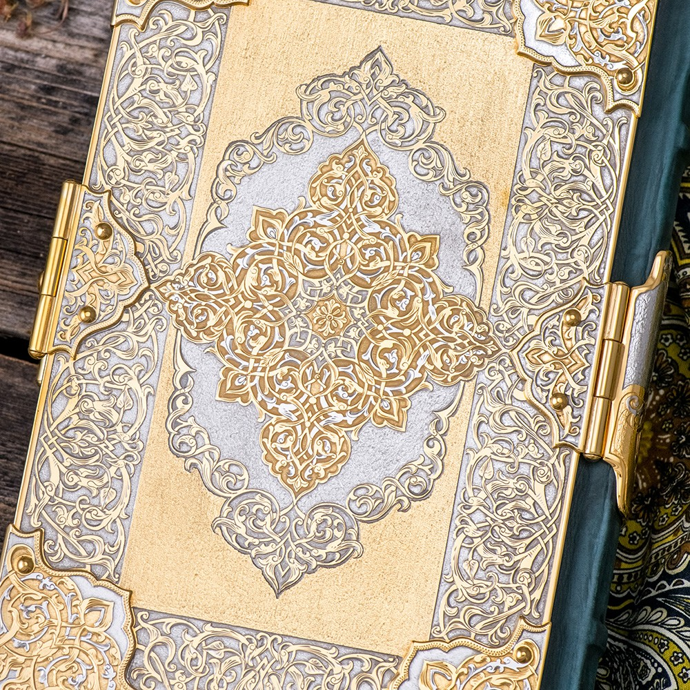 Luxurious Ramadan Gift - Holy Quran