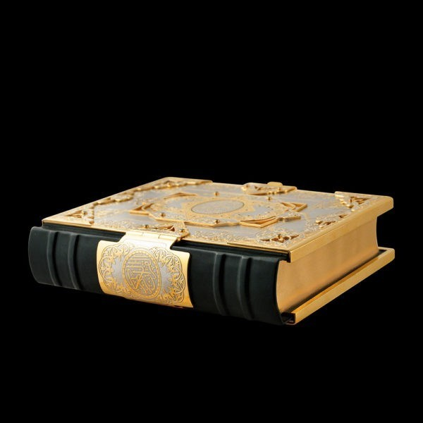 Book Quran decorated with gold and stones