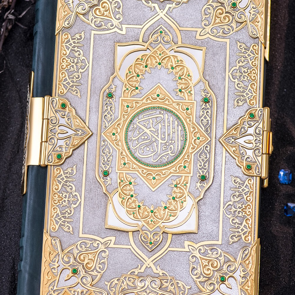 Exquisite Quran for an expensive gift to a loved one
