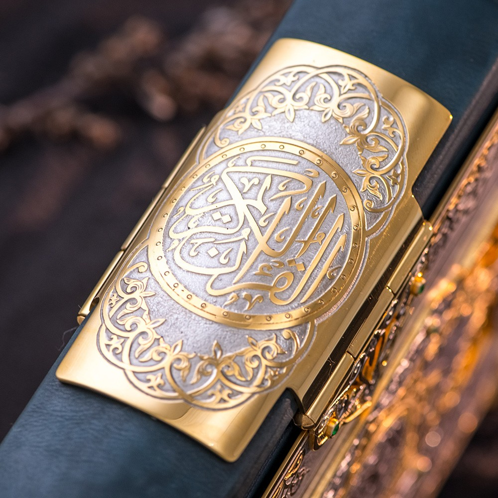 dubai quran buy