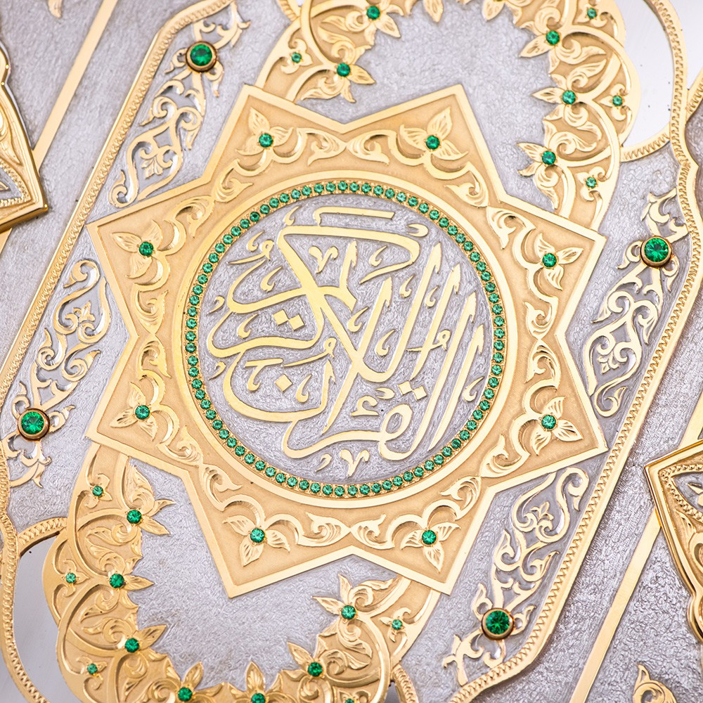 buy designing quran in ksa