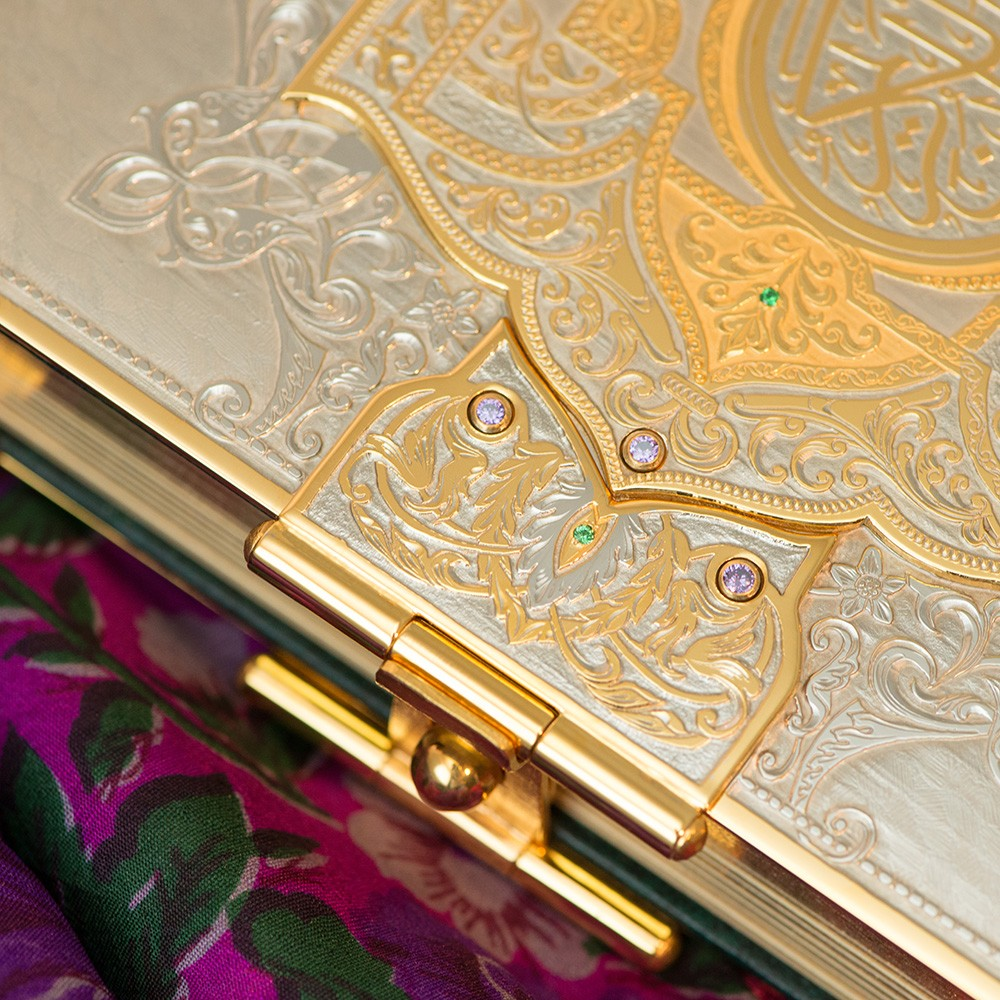 Golden Quran on the castle
