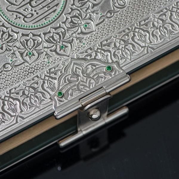 Silver Quran in Dubai