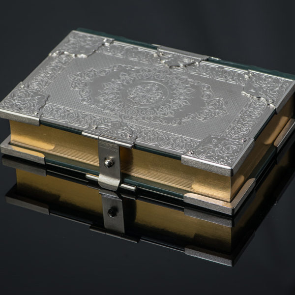 Buy silver Quran in the UAE online
