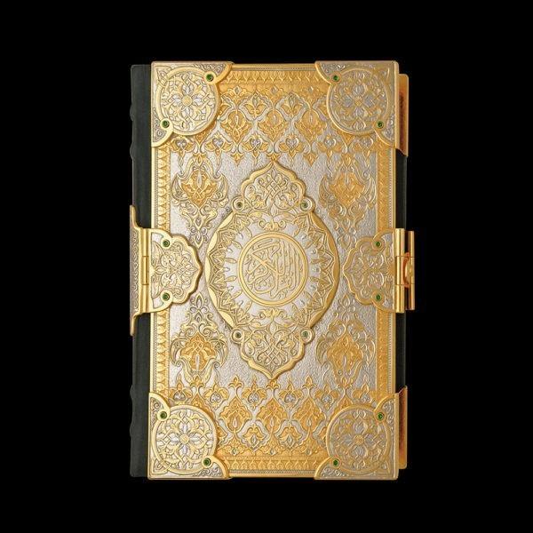 Buy the Golden Quran in Jordan
