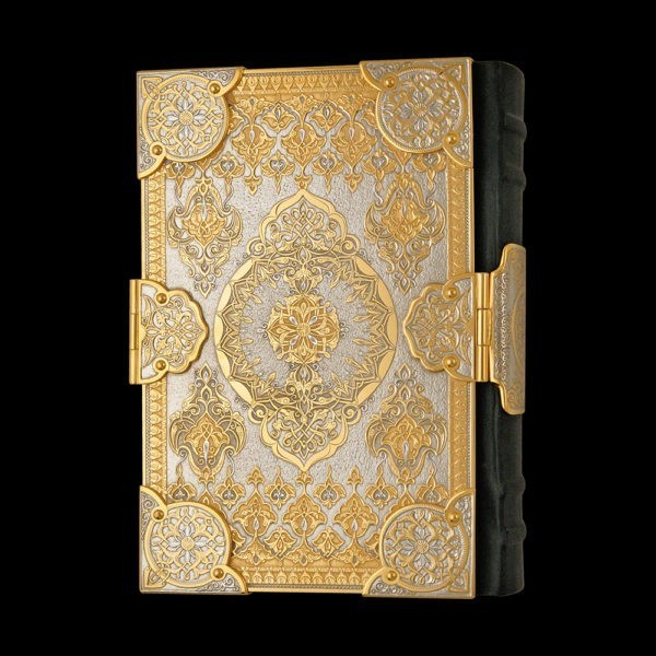 Handmade Quran - luxury items