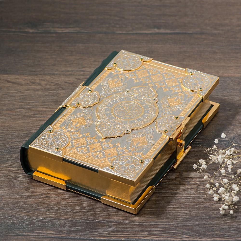 اشتر القرآن الكريم عبر الإنترنت في دبي