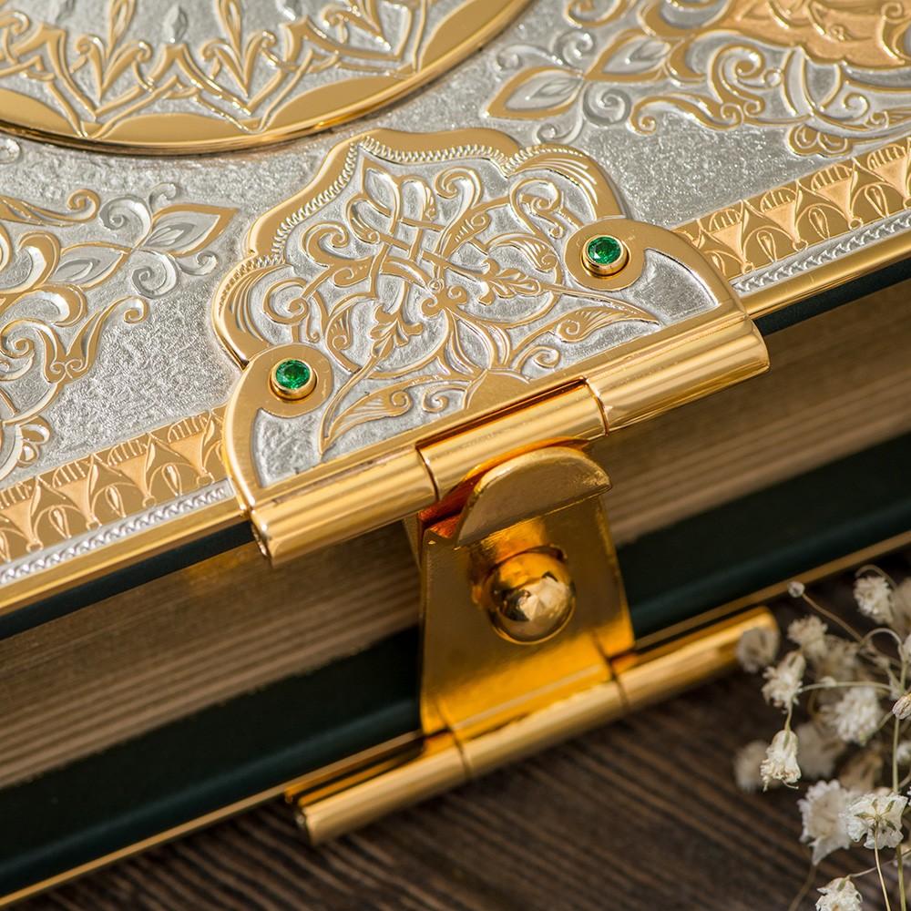 Buy online Quran in Oman