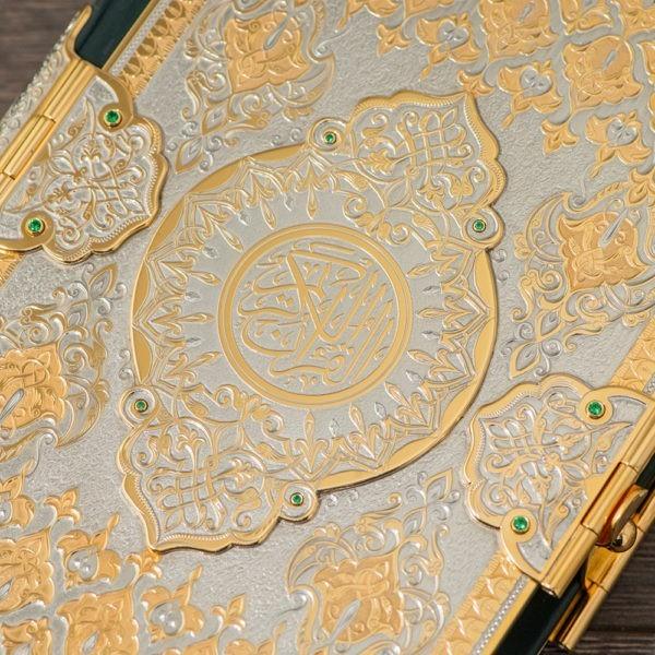 Quran in the metal