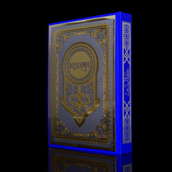 Buy Quran online with delivery