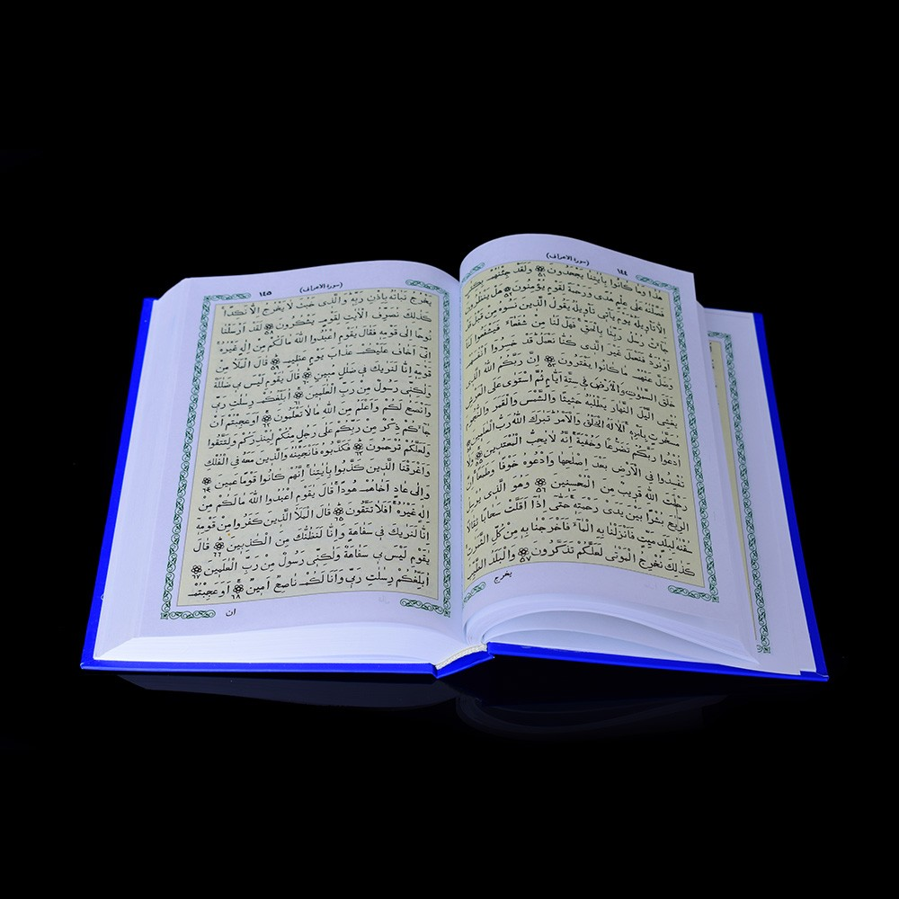 Blue Quran in Arabic - buy online