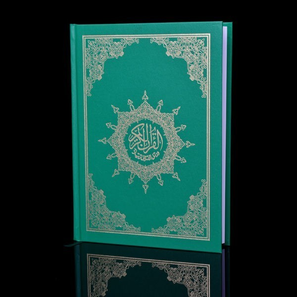 Green Quran in Saudi Arabia