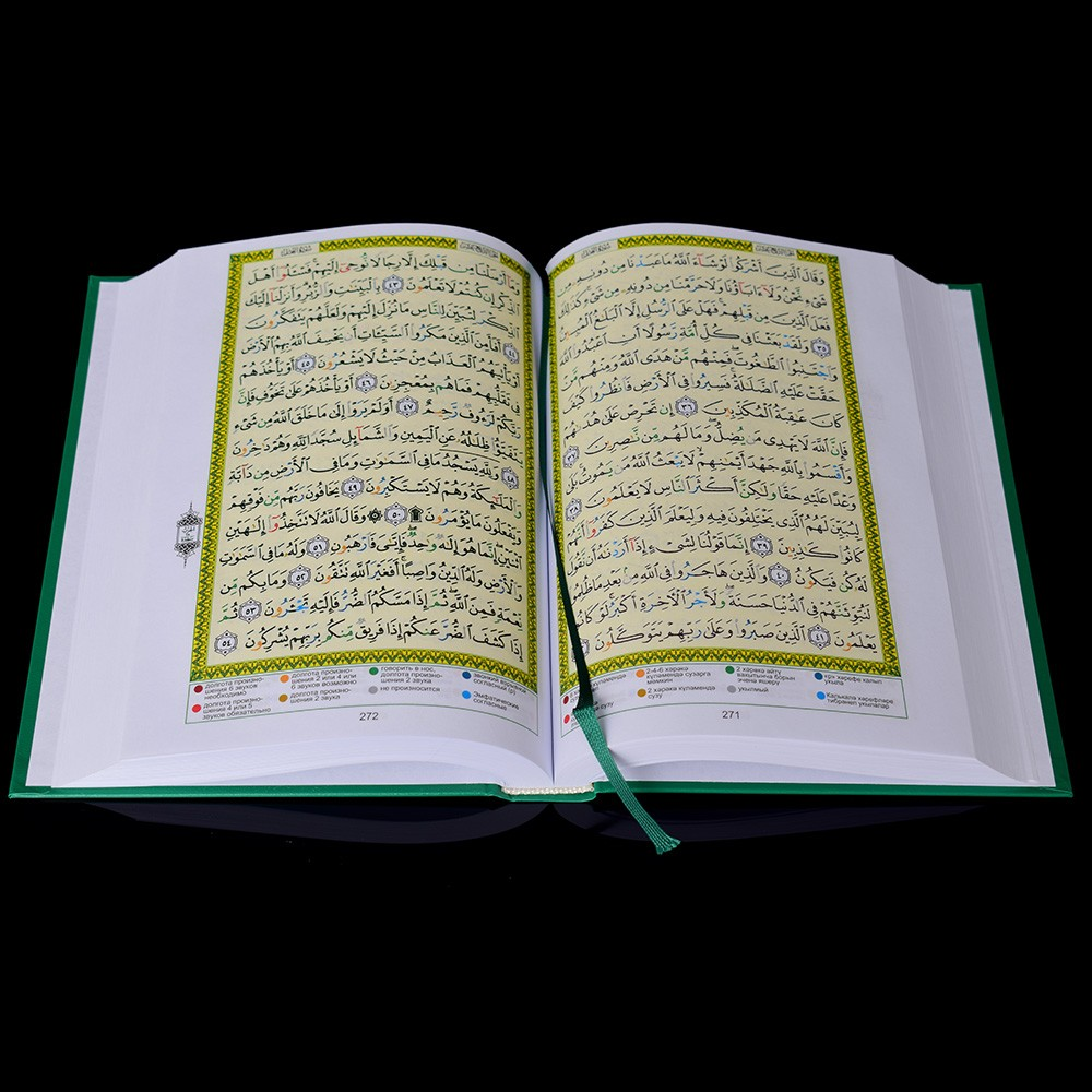 Green Quran in medium sized arabic