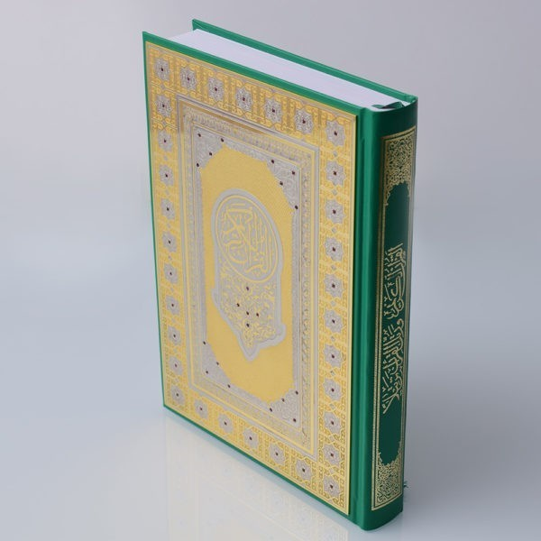 Russian luxury store - Quran