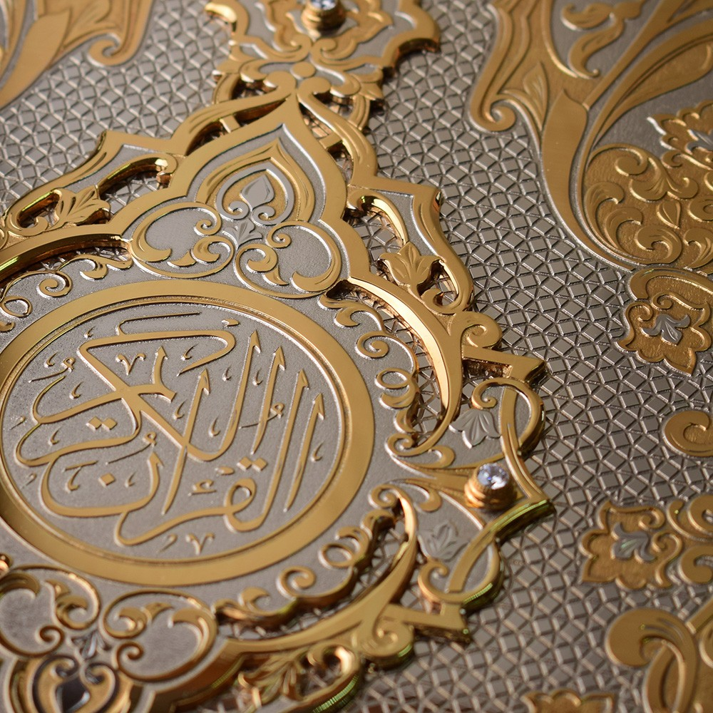 Holy Quran - Gold Cover
