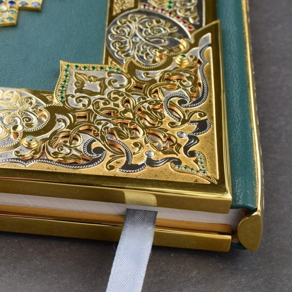 Big Quran in Gold