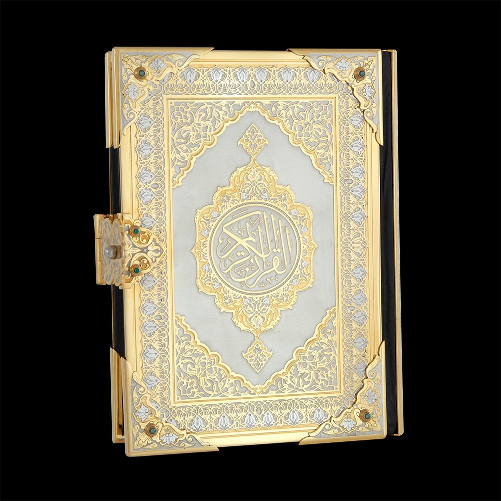 holy quran for sale