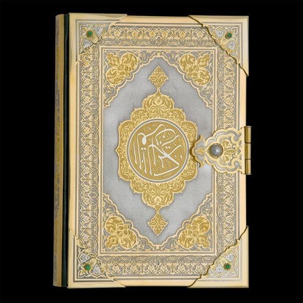 Medium Gold Quran