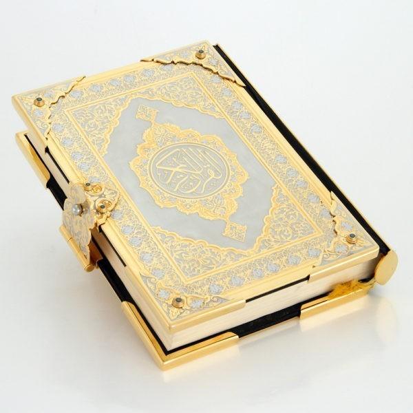Medium Quran