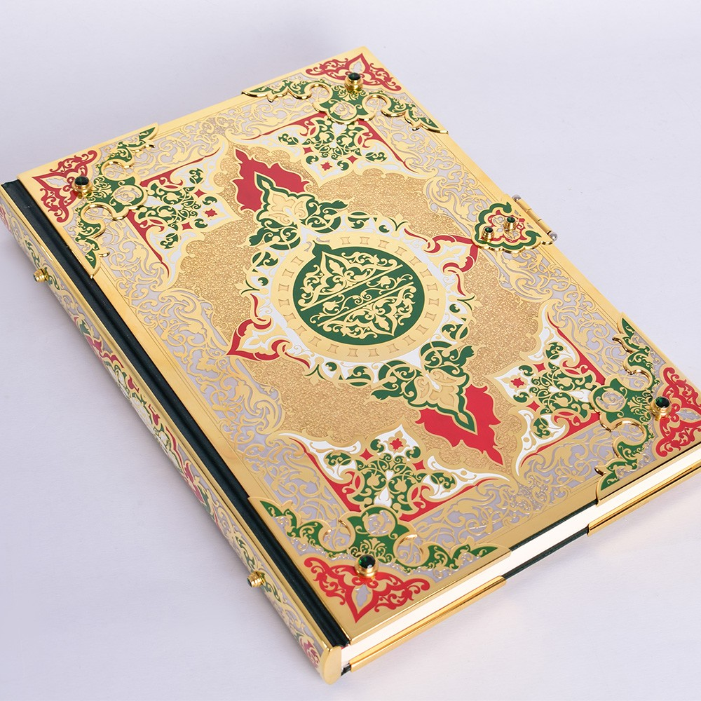 Big Quran for online shopping