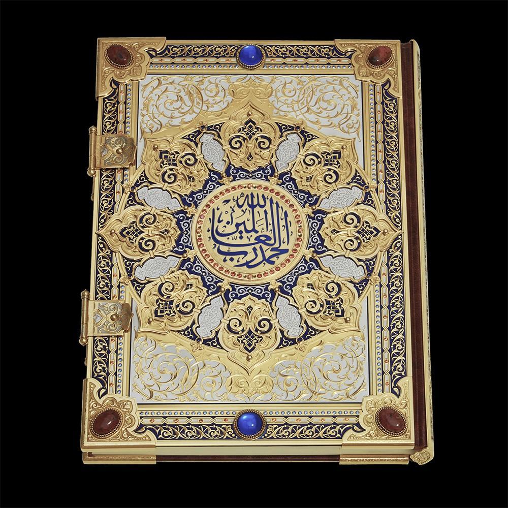 quran gift set in ksa