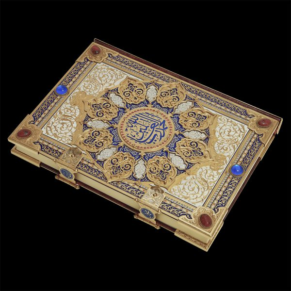 holy quran online delivery in qatar