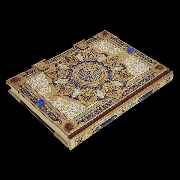 beautiful quran for sale in qatar