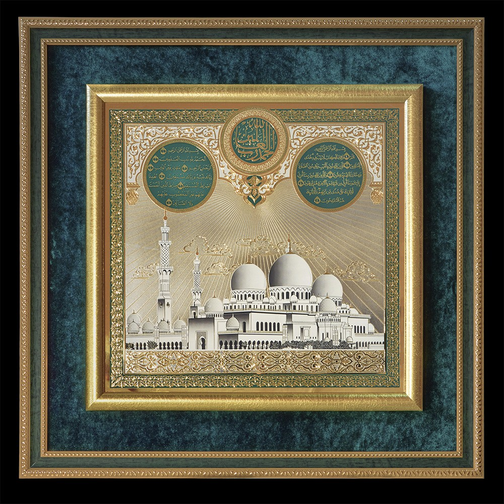 Large golden panel - Sheikh Zayed Mosque. Luxury Ramadan Gifts in Dubai