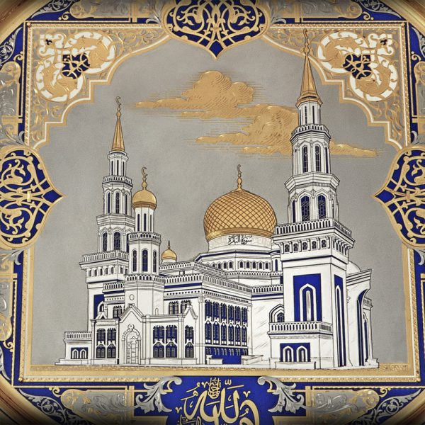 Handmade panel - Moscow Cathedral Mosque