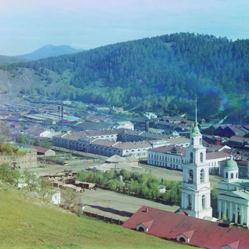 Zlatoust weapons factory in 1903