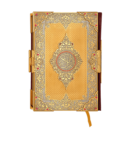 Luxury Quran in a gold setting with a lock for closing.