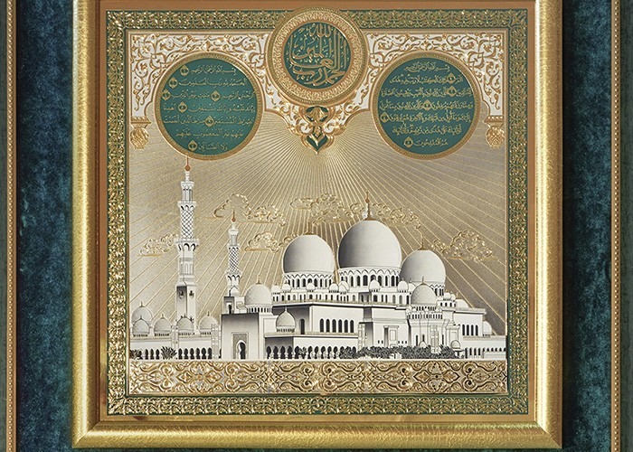Engraving on metal - Sheikh Zayd
