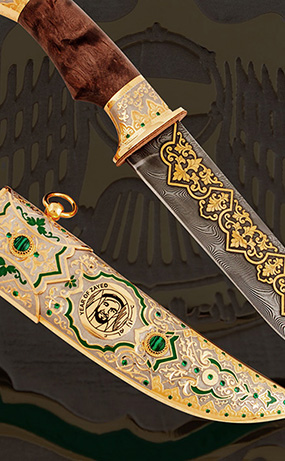 Handmade golden knife dedicated to the UAE